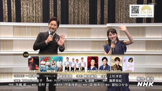 赤木野々花 日本人のおなまえ うたコン どーも、NHK 5