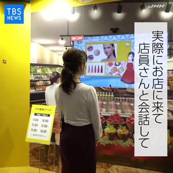 宇賀神メグ TBS NEWS 7