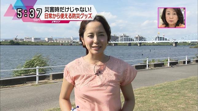 武田訓佳 す・またん! ten 5