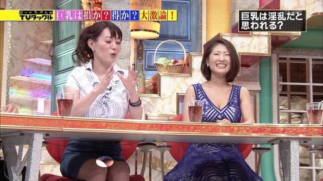 古瀬絵理 ビートたけしのTVタックル 20