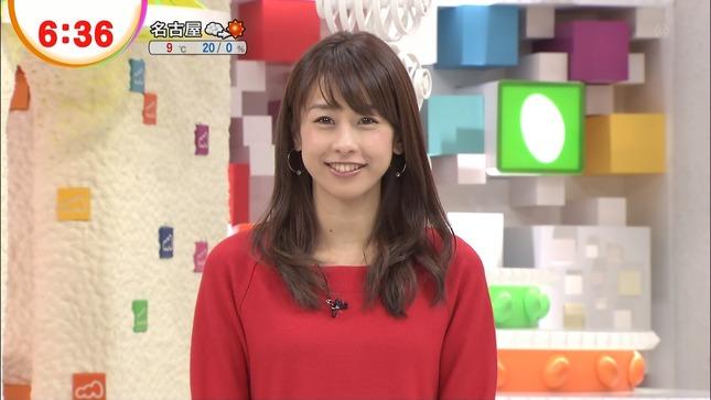 加藤綾子 めざましテレビ キャプチャー画像 13