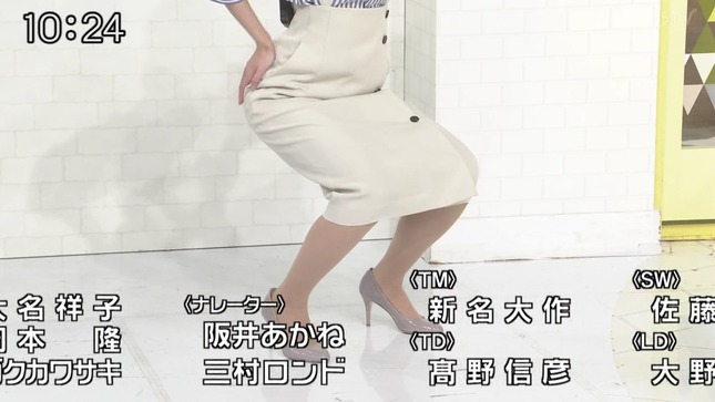 中島芽生 シューイチ 9