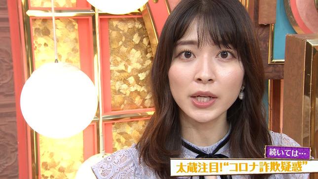 山本里菜 サンデー・ジャポン13