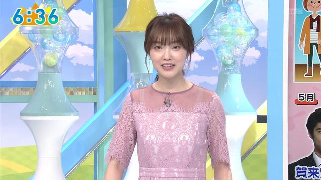 澤田有也佳 おはよう朝日です 7