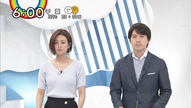 森遥香 徳島えりか ZIP! 1