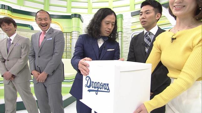 秋元玲奈 追跡LIVE!SPORTSウォッチャー 25