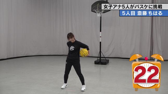 斎藤ちはる テレ朝女子アナバスケ女王決定戦 14