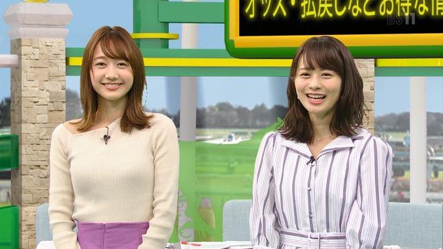 高田秋 高見侑里 BSイレブン競馬中継 9