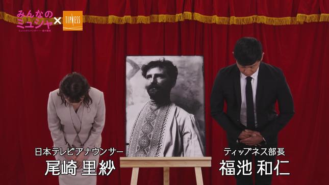 尾崎里紗 ミュシャ体操 1