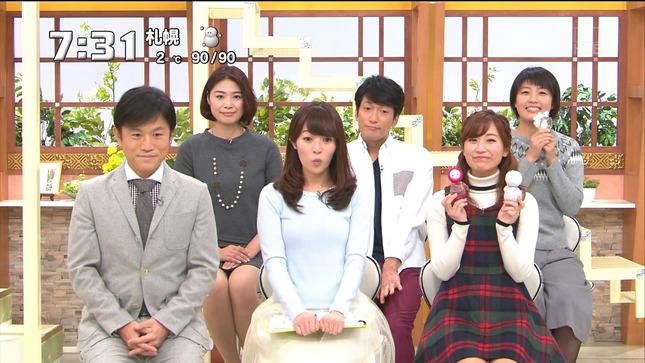 大野恵 石沢綾子 イチオシ!モーニング 05