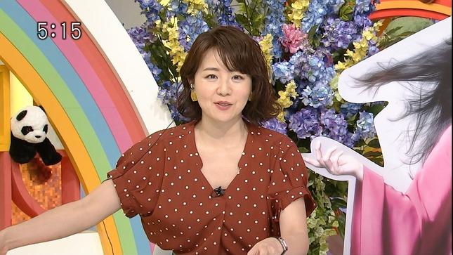 大橋未歩 5時に夢中! 6