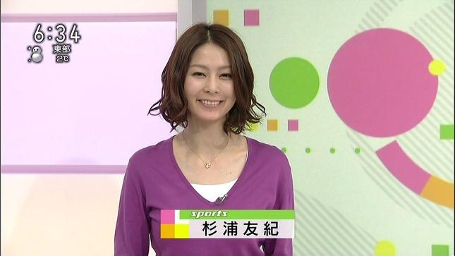 杉浦友紀 おはよう日本 キャプチャー画像 03