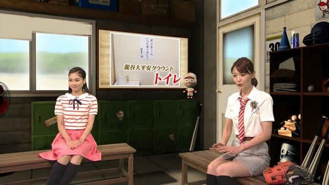 森葉子 ナニコレ珍百景 葉子先生の洋画講座 甲子園への道 11