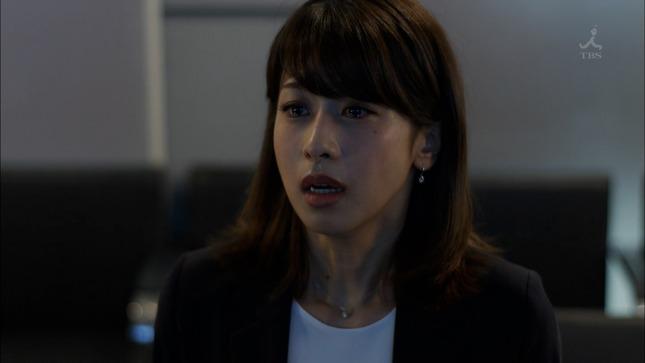 加藤綾子 ブラックペアン 11