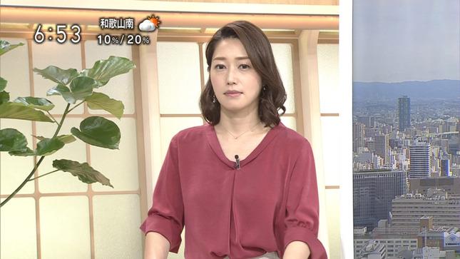 牛田茉友 おはよう関西 ニュース845 NHKニュース 10