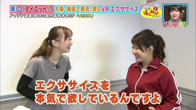 諸國沙代子 大阪ほんわかテレビ 5