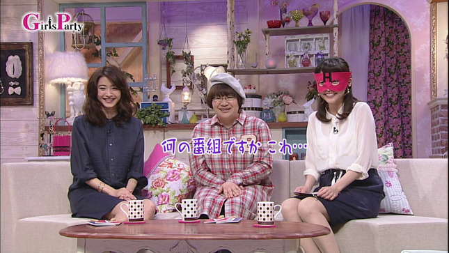 北村花絵 GirlsParty 01