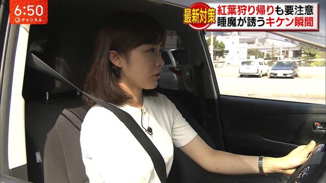久冨慶子 スーパーJチャンネル 5