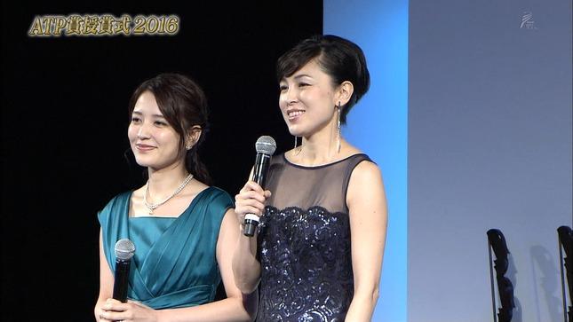 小熊美香 與芝由三栄 ATP賞授賞式2016 2