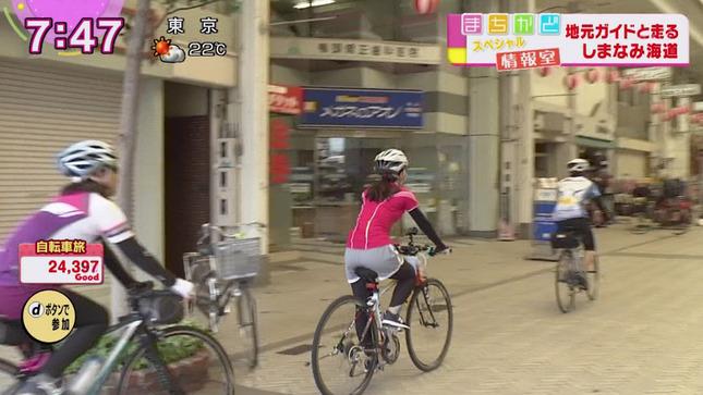 千葉美乃梨 おはよう日本 5