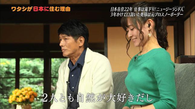 繁田美貴 ワタシが日本に住む理由 エンター・ザ・ミュージック 13