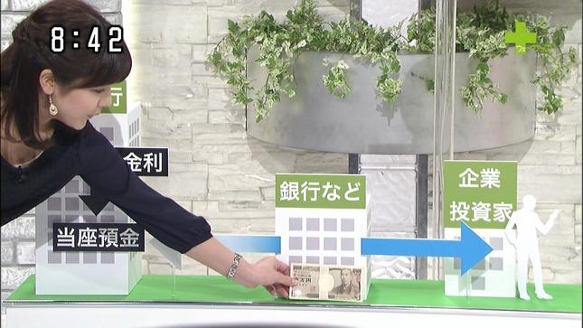 増井渚 ウェークアップ!ぷらす 3