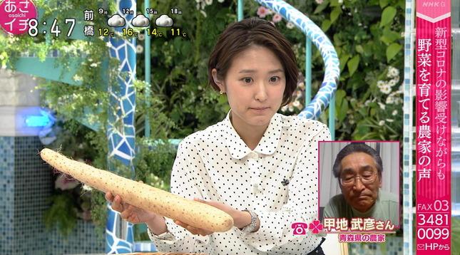 近江友里恵 あさイチ 15