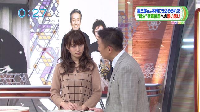 枡田絵理奈 ひるおび! キャプチャー画像11