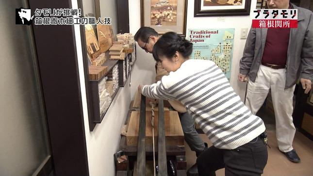 近江友里恵 ブラタモリ 10