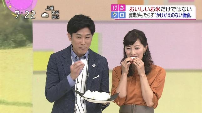 小郷知子 おはよう日本 10