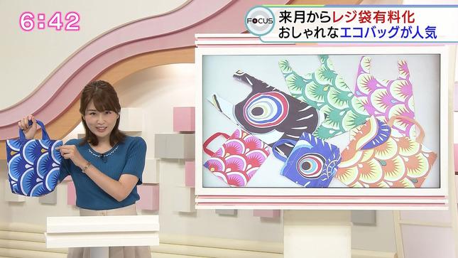 垣内麻里亜 news everyしずおか 5