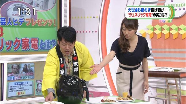 枡田絵理奈 ひるおび! 12