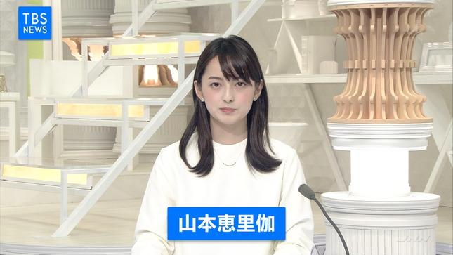 山本恵里伽 はやドキ! Nスタ 第16回東京ジャズ 5