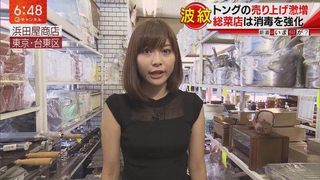 久冨慶子 おかずのクッキング スーパーJチャンネル 裏Mステ5