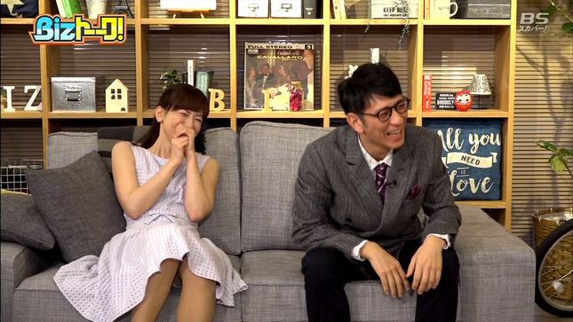 皆藤愛子 Bizトーーク! 13