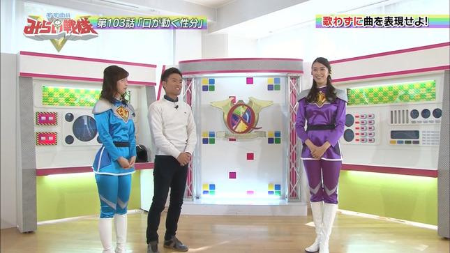 大慈弥レイ どさんこワイド すすめ!みらい戦隊!! 1