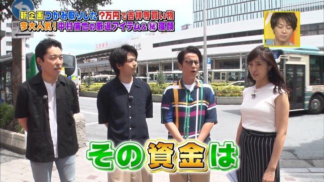岩本乃蒼 火曜サプライズ 5