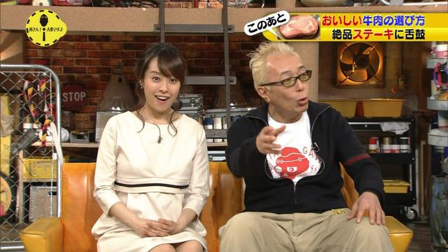 片山千恵子 所さん!大変ですよ リアル日本人! 3