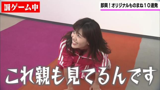 澤口実歩 ギューン読売テレビアナウンサー向上委員会 12