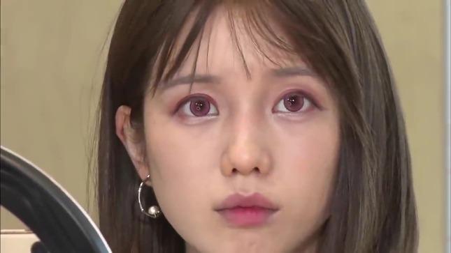 弘中綾香 弘中美活部 8