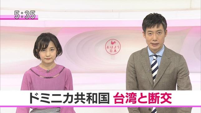 林田理沙 ブラタモリ おはよう日本16
