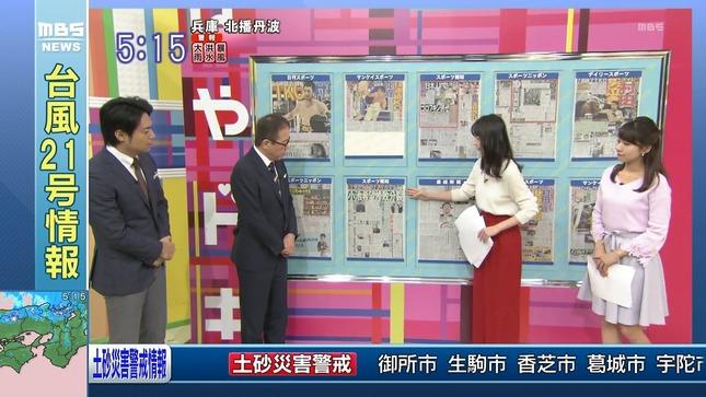 山本恵里伽 はやドキ! Nスタ 第16回東京ジャズ 4