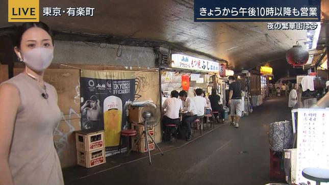 森葉子 報道ステーション 11