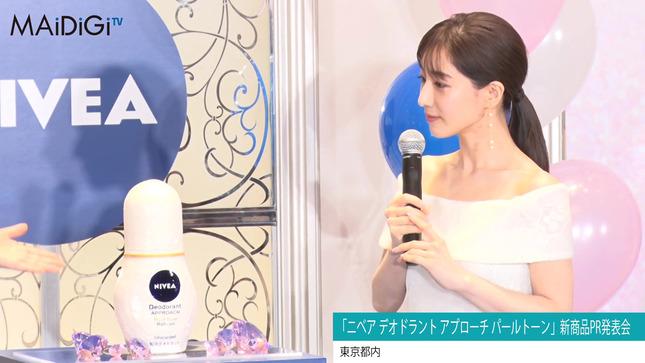 田中みな実 ニベア新商品PR発表会 10