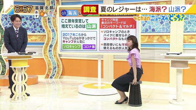 野嶋紗己子 よんチャンTV 9