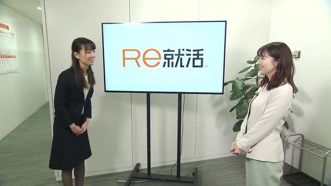 佐藤真知子 biz search 9