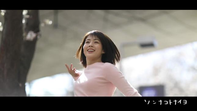 テレ朝 田中萌アナが本気でフル尺踊ってみた 24