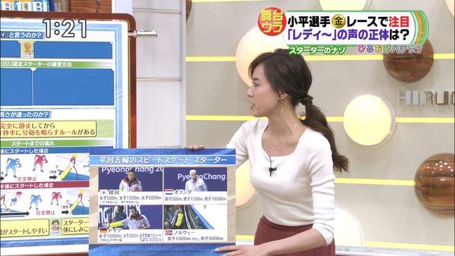 笹川友里 ひるおび! 2