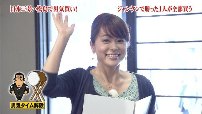 本田朋子 とんねるずのみなさんのおかげでした 23