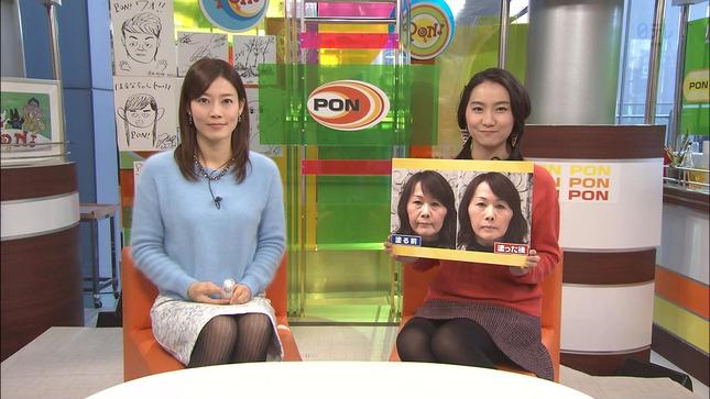 佐藤良子 PON! 08